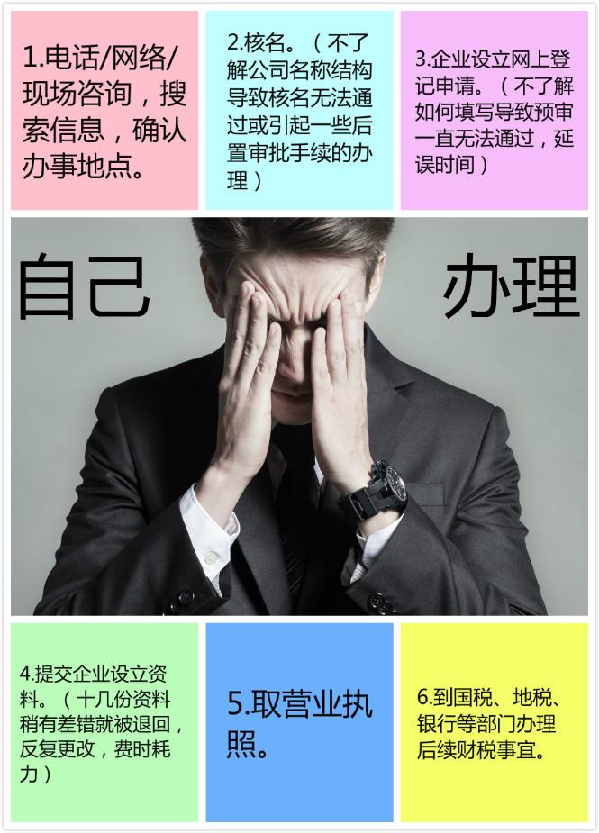 未命名_meitu_11(1).jpg